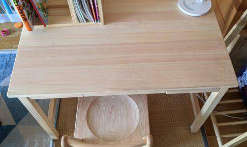ひのき学習机